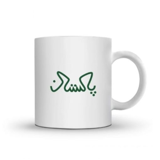 Pakistan Coffee Mug - PCb logo