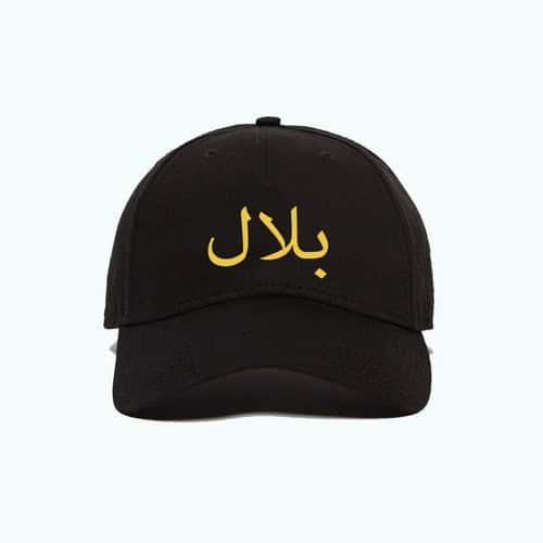 Custom Golden Name Cap