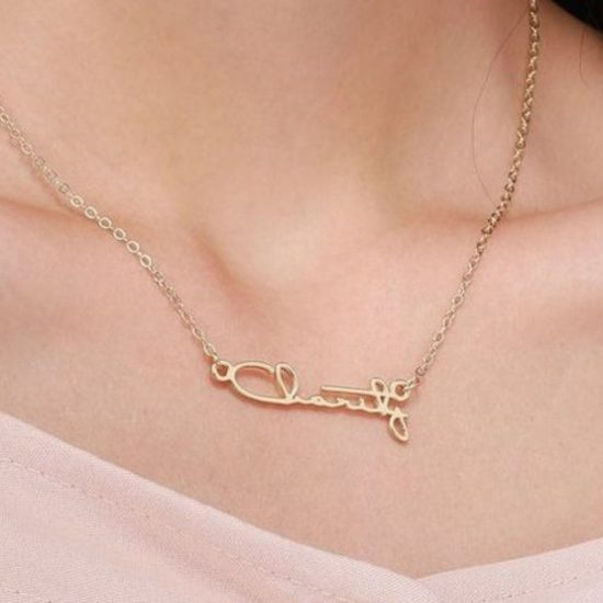 Beautiful Engraved Name necklace